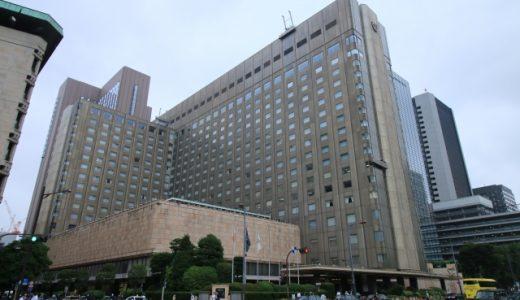 元農水省事務次官熊沢被告が保釈後妻と滞在しているホテルはどこ?